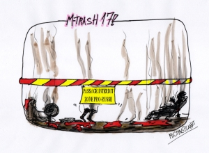 M-trash 17